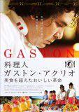 gaston_poster