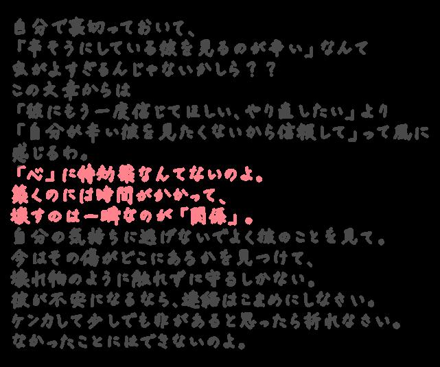 usa094_hitokoto