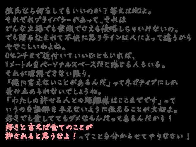 usa097_hitokoto