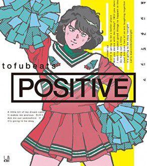tofubeats_positive