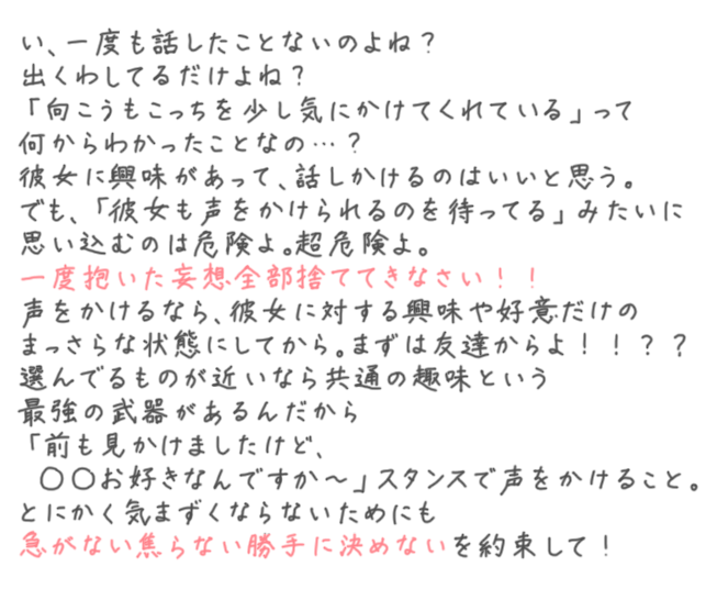 usa098_hitokoto