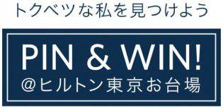 PIN&WIN