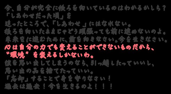 usa104_hitokoto