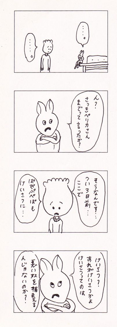 54 のコピー