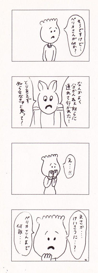 53 のコピー