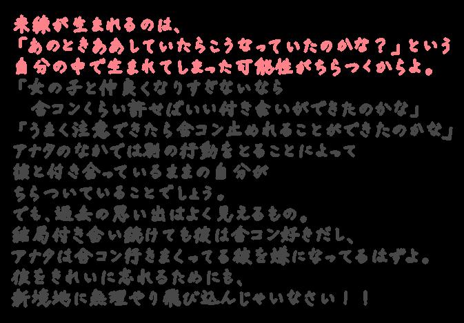 usa106_hitokoto