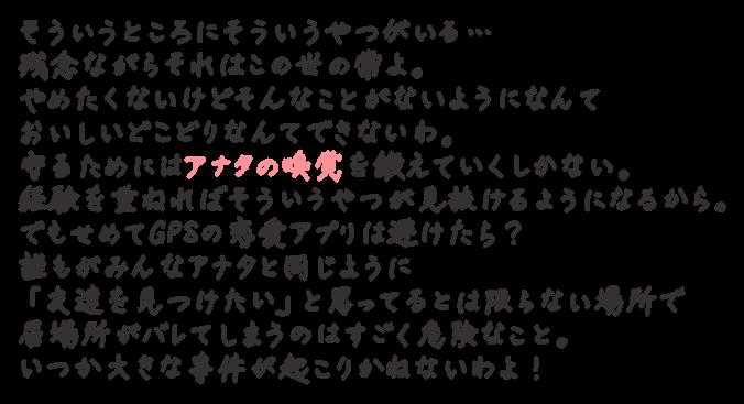 usa108_hitokoto