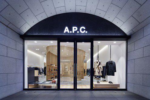 APC_kyoto_001 resize1