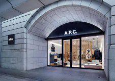 APC_kyoto_002 resize1