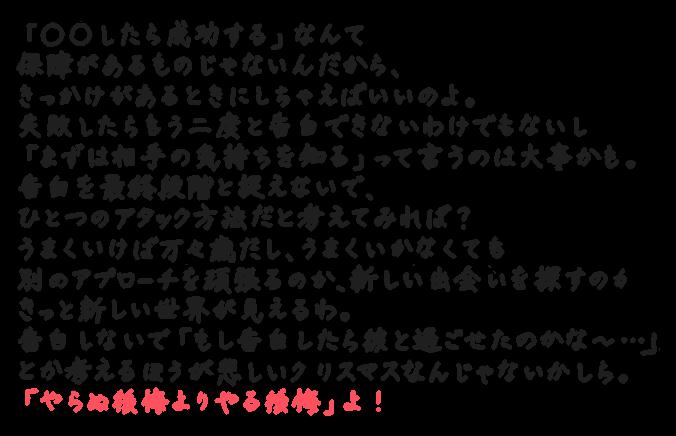 usa110_hitokoto