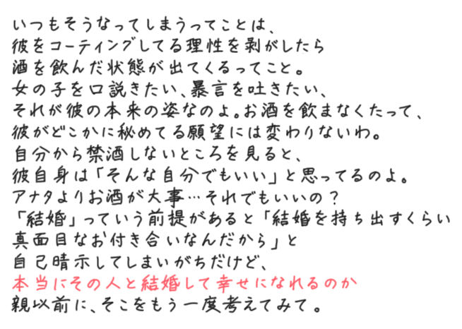 usa112_hitokoto