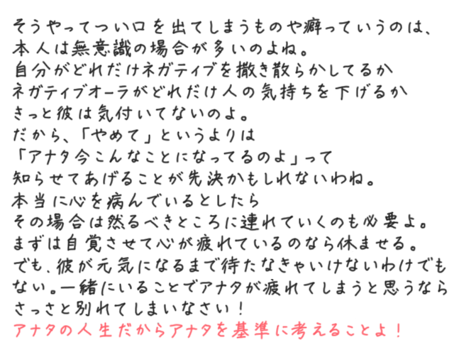 usa113_hitokoto