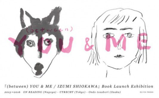 shiokawaizumi