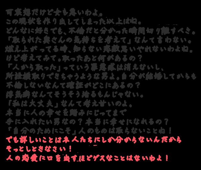 usa116_hitokoto