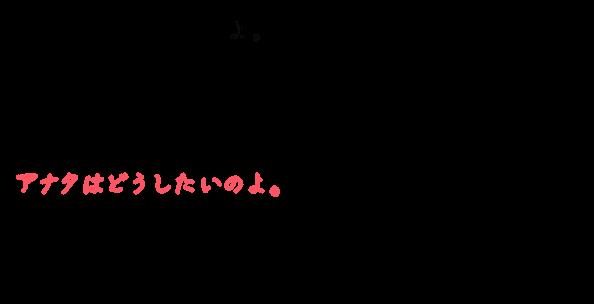 usa117_hitokoto
