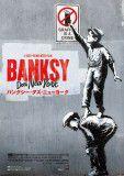 BANKSY_flyer_s r1