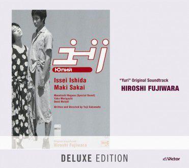 HF-YURI-digipack_0215OL