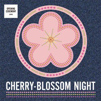 visual_cherry-blossom night r1