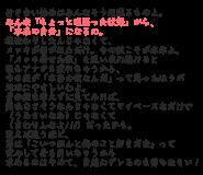 usa122_hitokoto