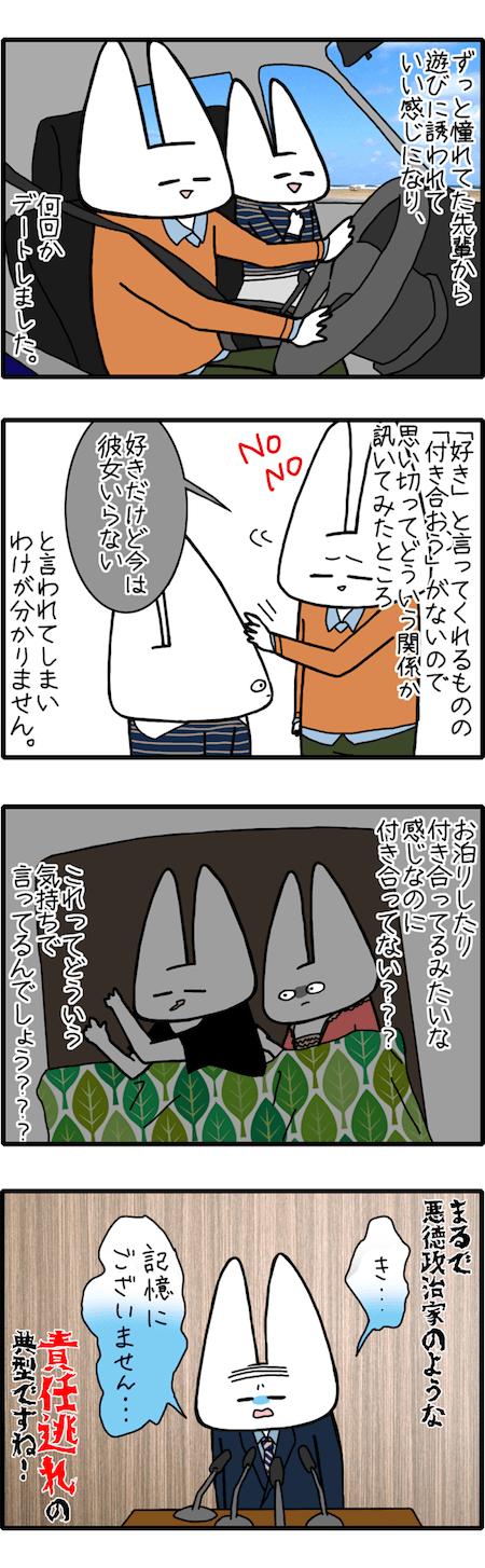 usa123