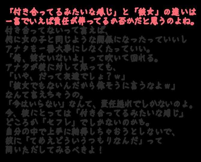 usa123_hitokoto