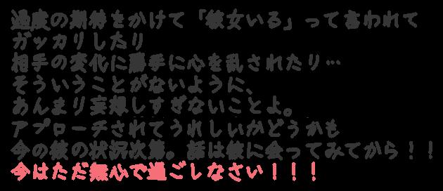 usa124_hitokoto