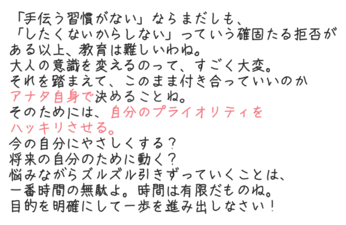 usa126_hitokoto