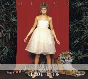 アメトラ 〈Deluxe Edition〉