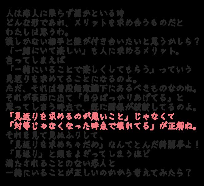 usa127_hitokoto