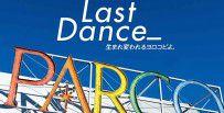 P1、ラストダンス  _cach