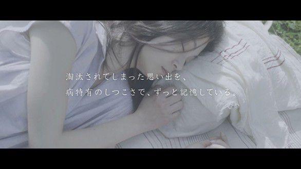 軽井沢高原協会動画.mp4_000081320