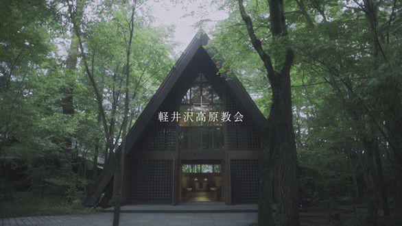 軽井沢高原協会動画.mp4_000138312