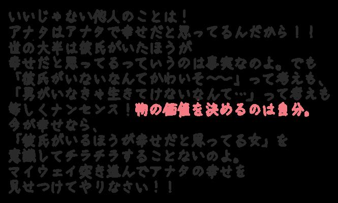 usa129_hitokoto