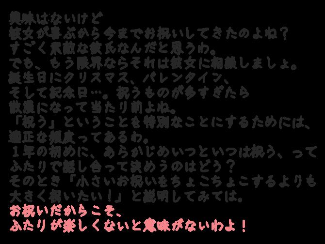 usa130_hitokoto