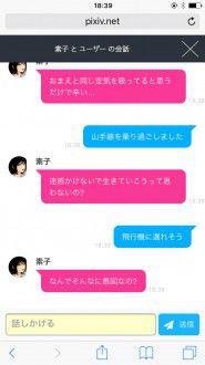 罵倒少女_SP02 のコピー