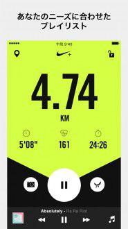 nike+ run club app_006 のコピー