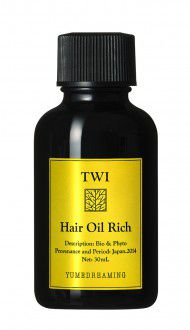 TWI_Hair Oil Rich印刷用