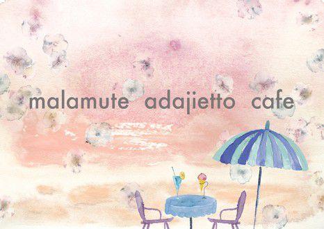 malamute_adagietto_cafe