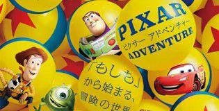 pixar-laforet01