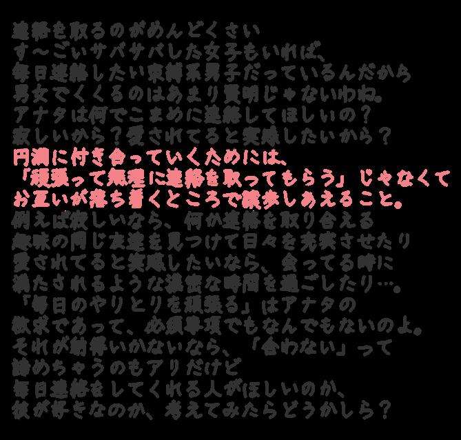 usa132_hitokoto
