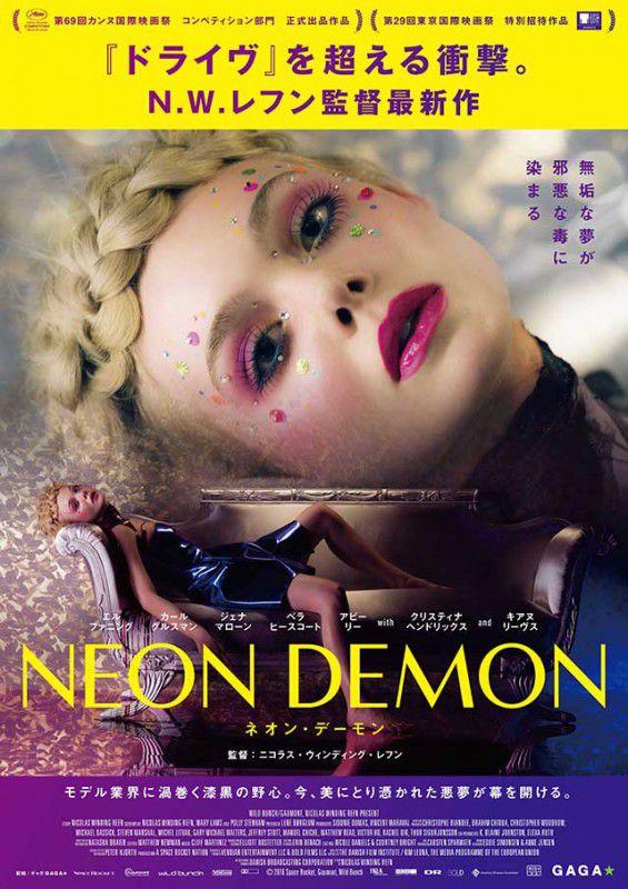 neondemon_b1_1018