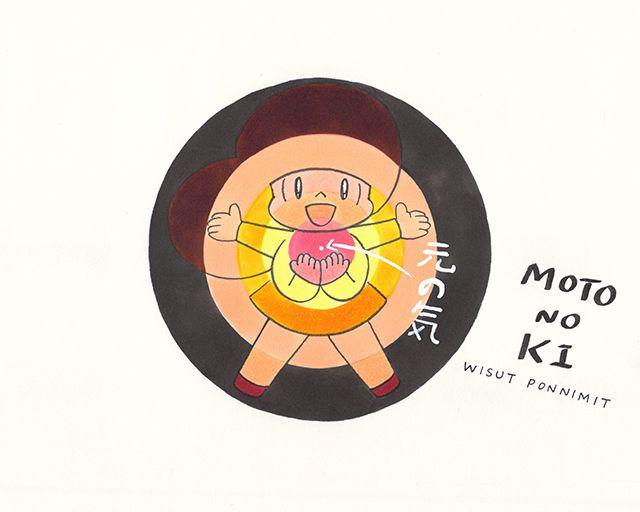 moto-no-ki_mainimage