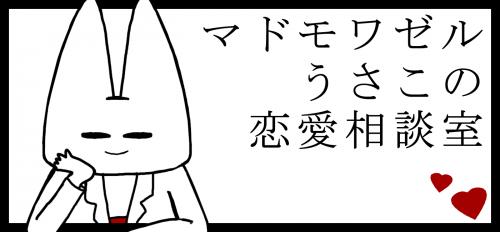 u-bnr