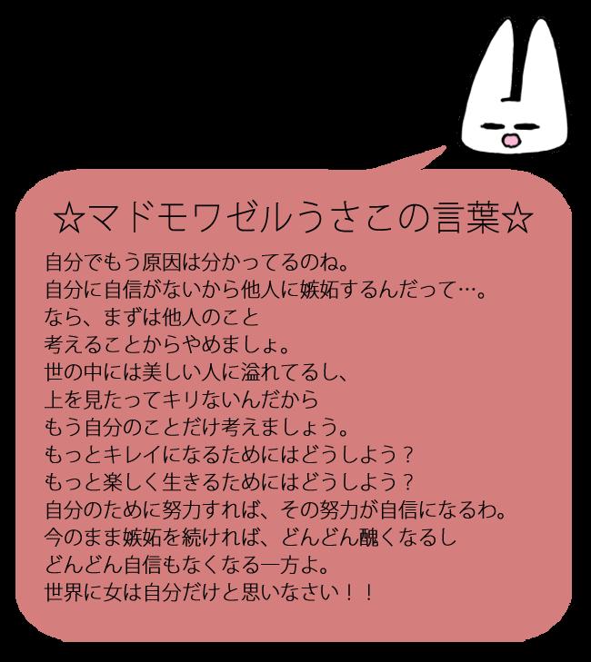 usa133_hitokoto