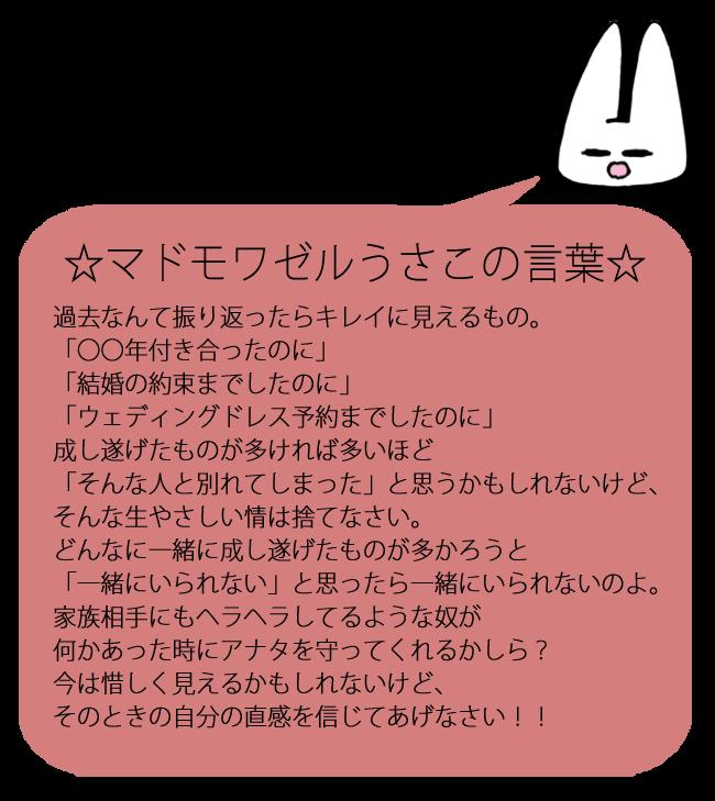 usa134_hitokoto