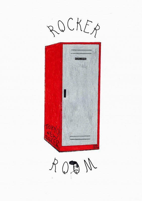 rockerroom