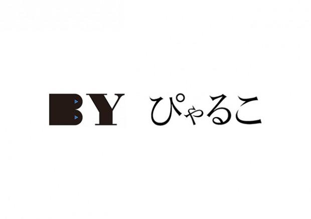byparyco_logo