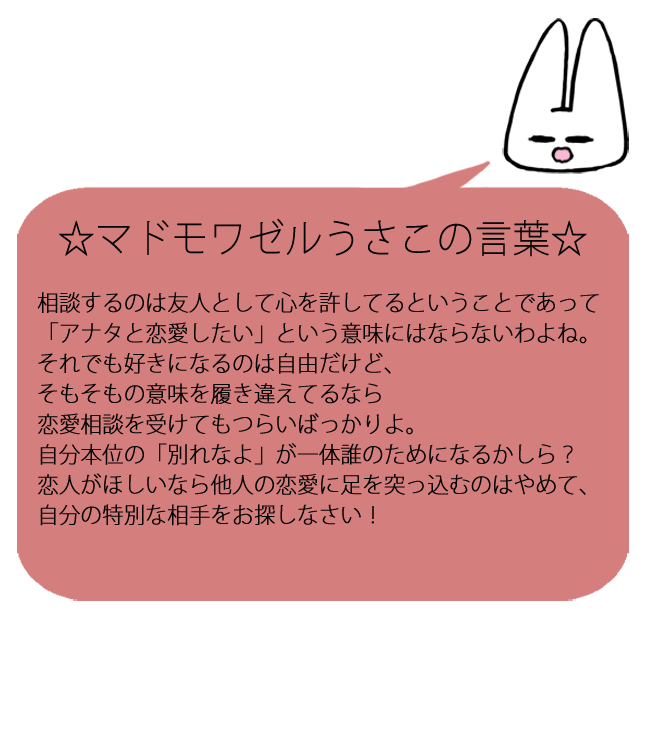 usa138_hitokoto