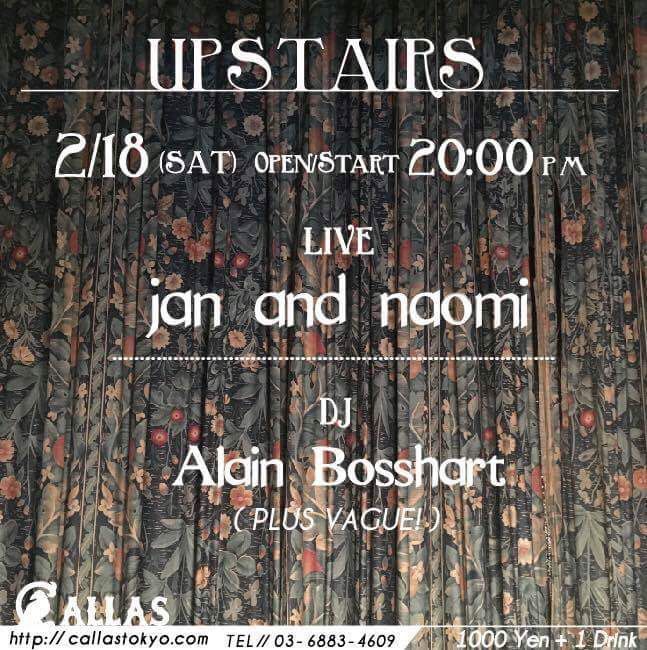 UPSTAIRS 2/18/2017