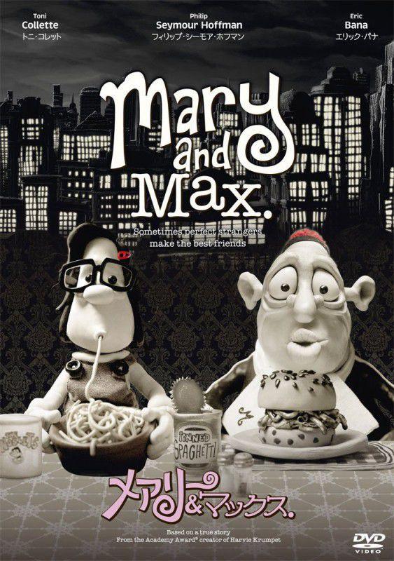 mary&max
